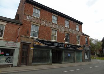 Thumbnail Retail premises to let in Bridge Street, Belper