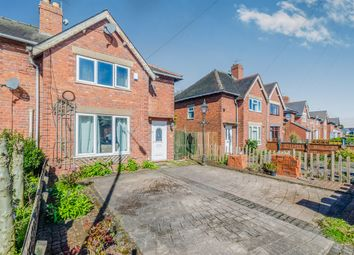 Thumbnail 3 bedroom end terrace house for sale in Willows Road, Walsall