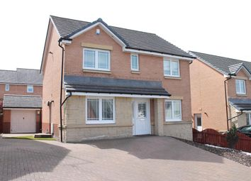 Thumbnail 4 bedroom property for sale in Greenoakhill Road, Uddingston, Glasgow