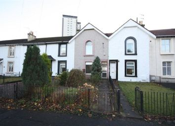 Thumbnail 2 bed terraced house to rent in Summerfield Cottages, Glasgow