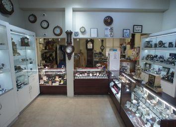 Thumbnail Retail premises to let in East Barnet Road, Barnet