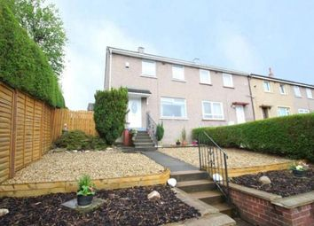 Thumbnail 2 bed end terrace house for sale in Oxgang Place, Kirkintilloch, Glasgow, East Dunbartonshire