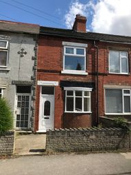 Thumbnail 2 bedroom terraced house to rent in Leopold Avenue, Dinnington