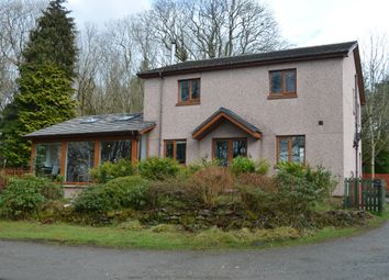 Thumbnail 4 bedroom detached house for sale in Sinclair Lane, Helensburgh, Argyll & Bute