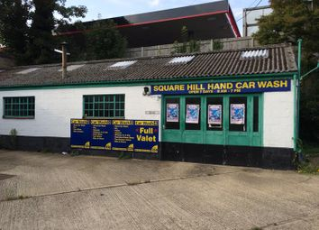 Thumbnail Commercial property for sale in Square Hill Motors, Square Hill, Maidstone, Kent