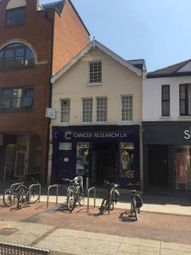 Thumbnail Office to let in 12 Fife Road, Kingston