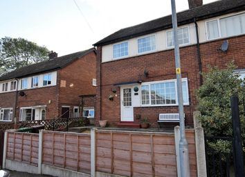 Thumbnail 3 bed semi-detached house for sale in Robson Close, Pontefract