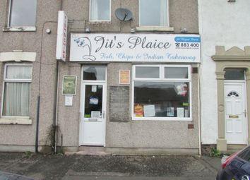 Thumbnail Leisure/hospitality for sale in 88 Ripon Street, Preston