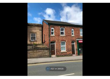 Thumbnail 5 bed semi-detached house to rent in Burscough Street, Ormskirk