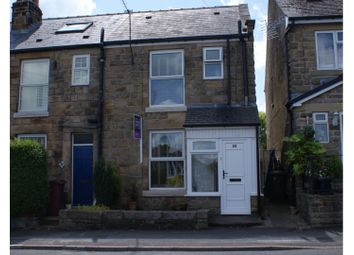 2 bed end terrace house for sale in Wilson Road, Dronfield S18