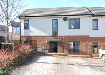 Thumbnail 2 bedroom end terrace house for sale in Someries Hill, Luton