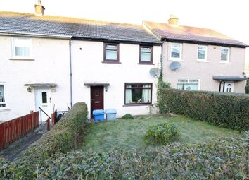 Thumbnail 2 bed terraced house for sale in Carrick Road, Rutherglen, Glasgow
