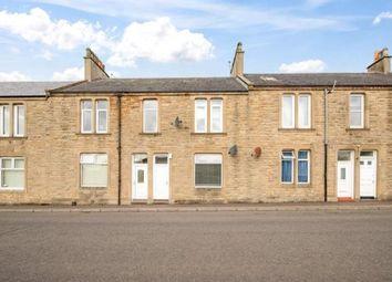 Thumbnail 1 bed flat for sale in Millburn Road, Bathgate, West Lothian
