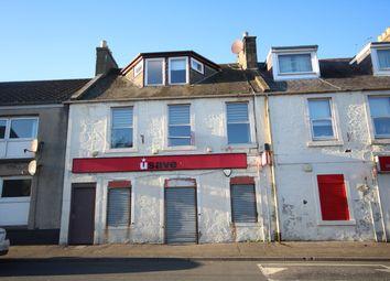 Thumbnail 2 bed maisonette for sale in Links Street, Kirkcaldy, Fife