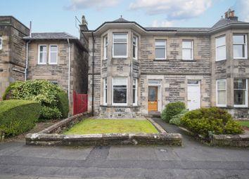 4 bed end terrace house for sale in Argyll Avenue, Riverside, Stirling FK8