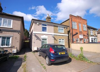 Thumbnail 2 bedroom semi-detached house to rent in Albert Road, Romford