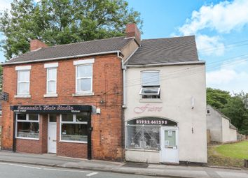 Thumbnail Commercial property for sale in Coltham Road, Short Heath, Willenhall
