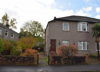 Thumbnail 2 bed flat for sale in 13 Innerwick Drive, Hillington, Glasgow