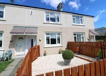Thumbnail 2 bed terraced house for sale in Culrain Street, Shettleston