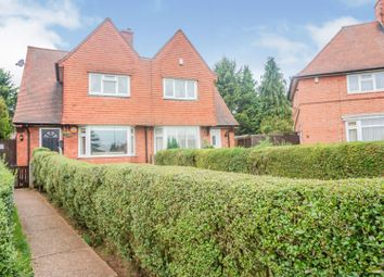 3 bed semi-detached house for sale in Abingdon Square, Aspley NG8