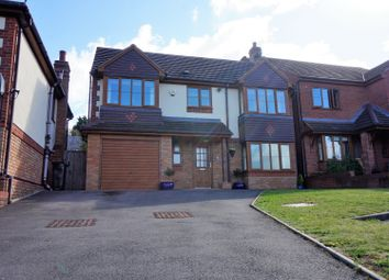 Thumbnail 4 bed detached house for sale in Melbourne Close, Kingswinford