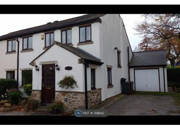 Thumbnail 3 bed semi-detached house to rent in Tarn Lane, Leeds