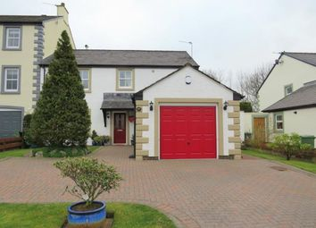 Thumbnail 3 bed end terrace house for sale in Derwentside Gardens, Cockermouth, Cumbria