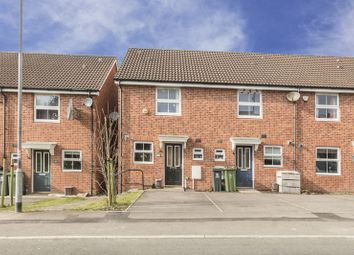 Thumbnail 2 bedroom end terrace house for sale in Brynheulog, Pentwyn, Cardiff