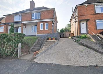 Sycamore Road, Worcester WR4. 3 bed semi-detached house