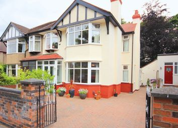 Thumbnail 3 bed semi-detached house for sale in Cleveley Road, Calderstones, Liverpool