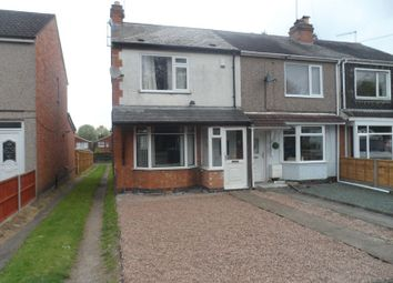 Thumbnail 2 bed terraced house for sale in Broad Lane, Eastern Green, Coventry