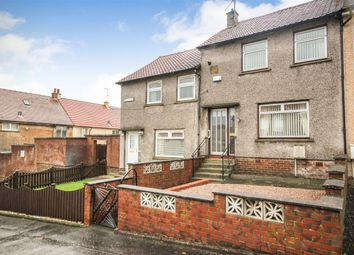 Thumbnail 2 bed terraced house for sale in Aven Drive, Laurieston, Falkirk
