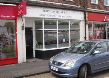 Thumbnail Retail premises to let in Hampton Court Parade, East Molesey
