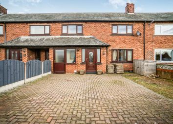 3 bed terraced house for sale in Stackbraes Road, Longtown CA6
