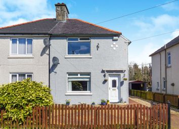 Thumbnail 2 bed semi-detached house for sale in The Crescent, Lesmahagow