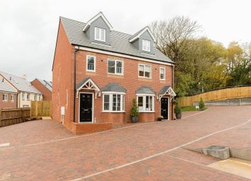 Thumbnail 3 bed end terrace house for sale in Marton Close, Redditch