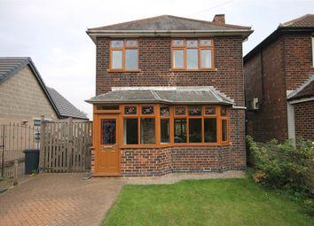 Thumbnail 3 bed detached house for sale in Lambley Lane, Gedling, Nottinghamshire.