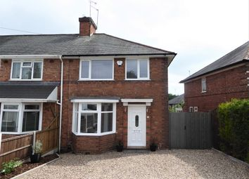 Thumbnail 3 bed end terrace house for sale in Court Oak Road, Quinton, Birmingham