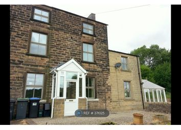 Thumbnail 4 bed semi-detached house to rent in Rock Terrace, Bakewell