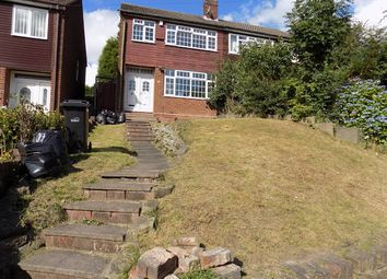 Thumbnail 3 bedroom semi-detached house for sale in Dudley, West Midlands