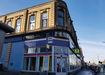 Thumbnail Leisure/hospitality for sale in The Hedges, Camelon, Falkirk