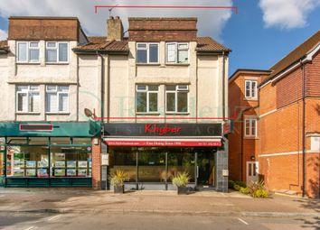 Thumbnail 3 bed flat for sale in Waterhouse Lane, Kingswood
