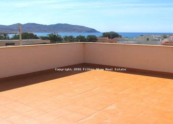 Thumbnail 2 bed apartment for sale in Isla Plana, 30868. Murcia, Spain