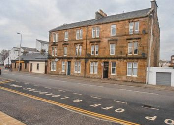 Thumbnail 1 bedroom flat to rent in East Clyde Street, Helensburgh