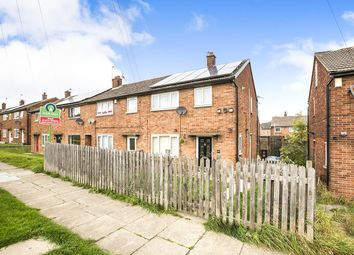 Thumbnail 2 bed terraced house to rent in Airedale Avenue, Bingley
