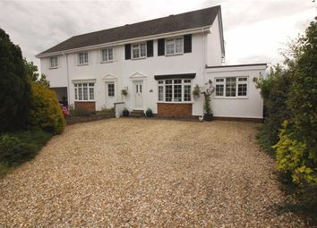 Thumbnail 3 bed semi-detached house for sale in Tudor Drive, Sticklepath, Barnstaple