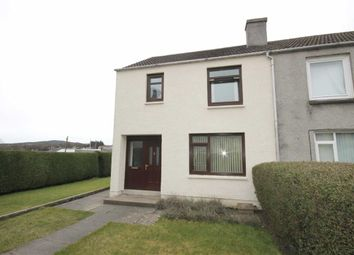 Thumbnail 3 bed end terrace house for sale in Westburn Road, Dufftown, Keith