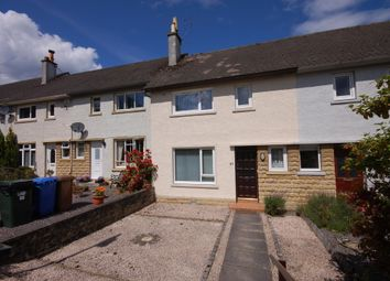 Thumbnail 2 bed terraced house to rent in Midmills Road, Inverness