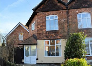 Thumbnail 3 bedroom semi-detached house to rent in Olympia Crescent, Selby