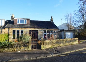 Thumbnail 5 bed end terrace house for sale in Machan Road, Larkhall